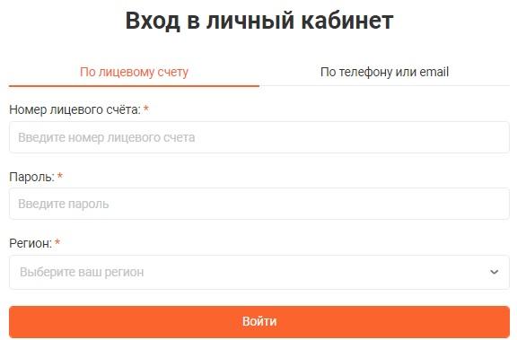 udm.esplus.ru вход
