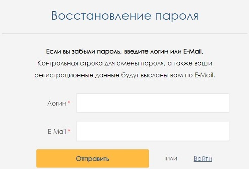 МУП Андреевка пароль