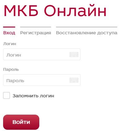 MKB Онлайн вход