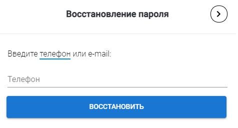 Астрал ОФД пароль