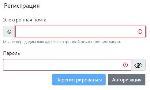 ВГПУ регистрация