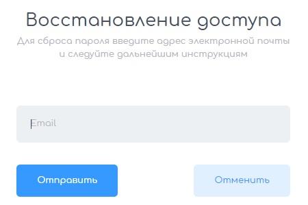 ВлГУ пароль