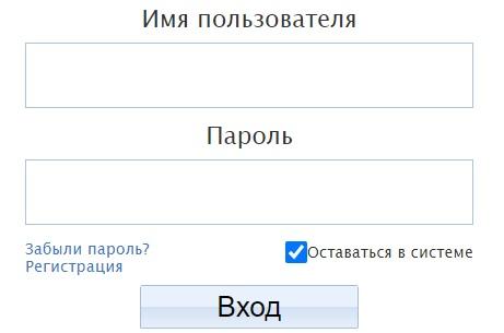 ФГИС ЕИАС вход
