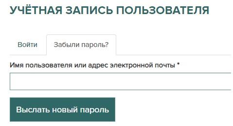 vipmed пароль