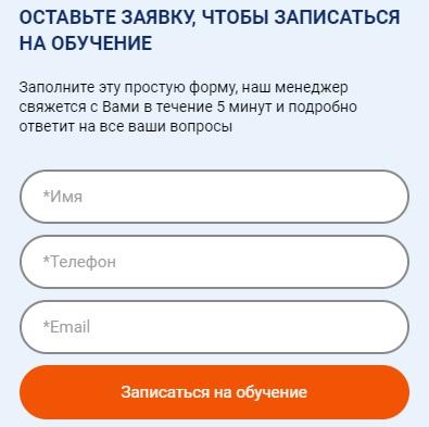 vkscentr.ru регистрация