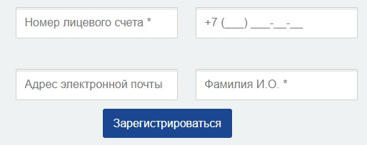 Новогор Прикамье регистрация