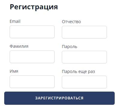 ННГАСУ регистрация