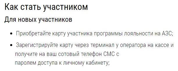 sngbonus.ru регистрация