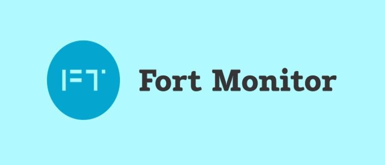 Форт Монитор