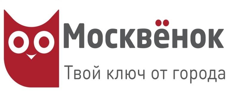 Москвенок