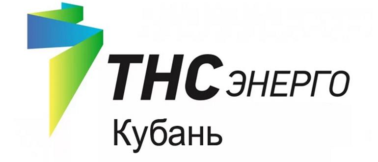 ТНСэнерго Кубань