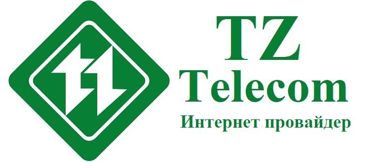 Телеком ТЗ