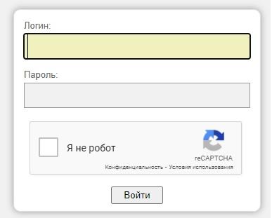 spo.zabizht.ru вход
