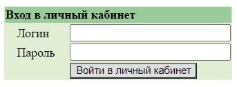 Ника Телеком в Татариново вход