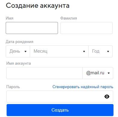 Облако Mail.ru регистрация