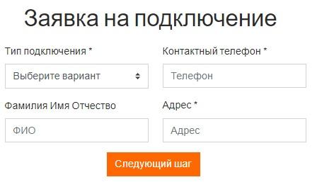 Облнет заявка