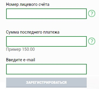 yar.tns-e.ru регистрация