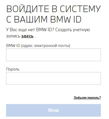 BMW Connected Drive вход