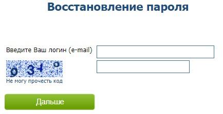 Вопросник пароль