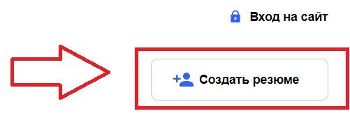 Worki.ru регистрация