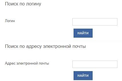 Одпомк2.рф пароль