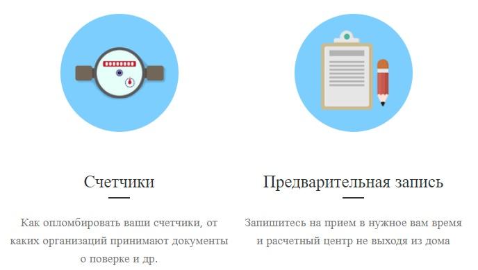 vsbt174.ru услуги