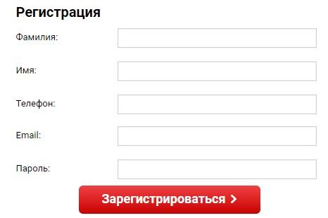 ВсеИнструменты регистрация