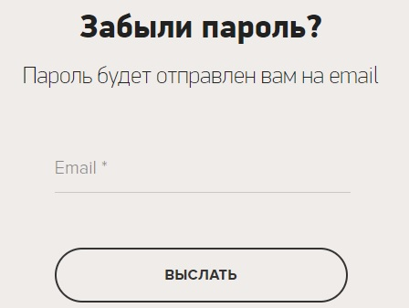 Всё продумано пароль