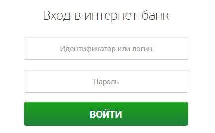 ВУЗ-банк вход