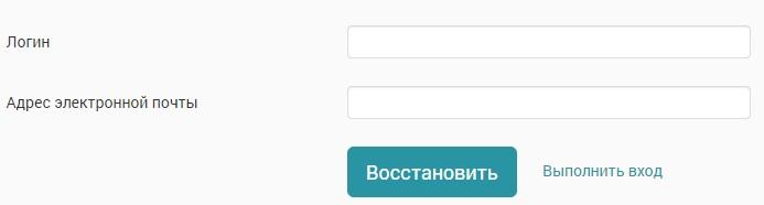 zabzan пароль