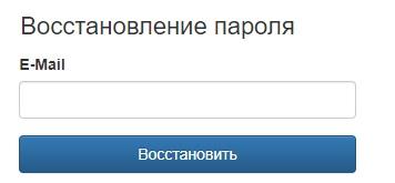 ВЭБ-лизинг пароль