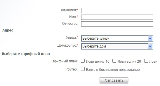 Гарант заявка