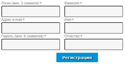 Гармин регистрация