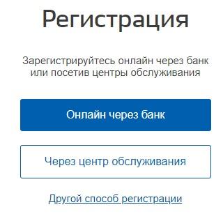 ГГЭ регистрация