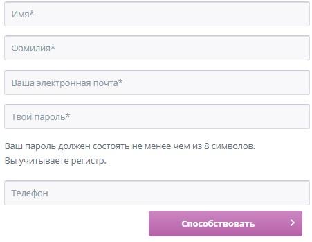Тенториум регистрация