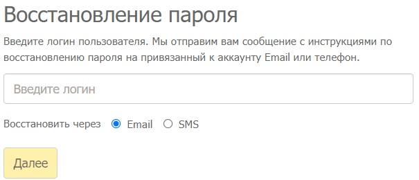 Территория пароль