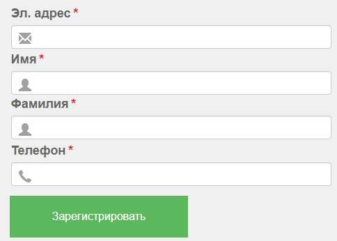 GetCourse регистрация