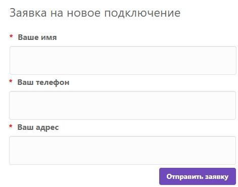 Гигабайт заявка