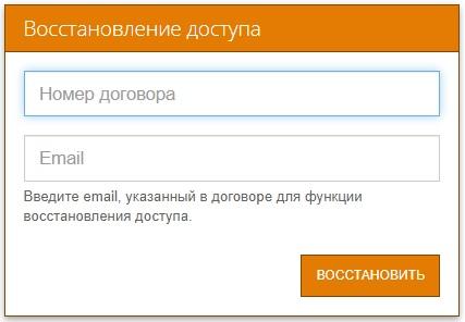 ГигаКом пароль