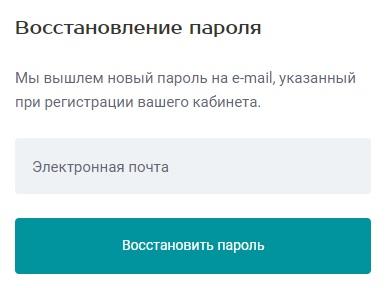 VALO Service пароль