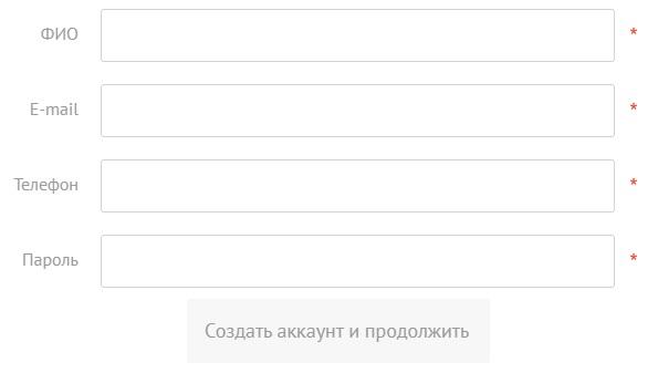 ТрансКонтейнер регистрация