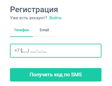 ТСК Воткинский завод регистрация