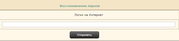 Оргтехсервис пароль