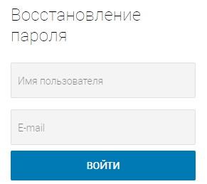 Паритетбанк пароль