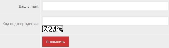 НПФ Гефест пароль