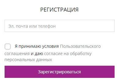 netPrint регистрация