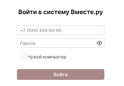 Вместе.ру вход