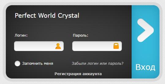 Perfect World Crystal вход
