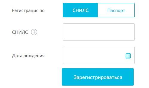 НПФ Росгосстрах регистрация