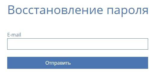 Норникель пароль